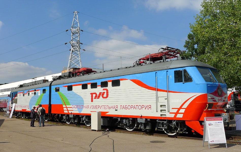 P1020838