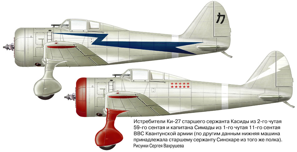 Ki-27-4