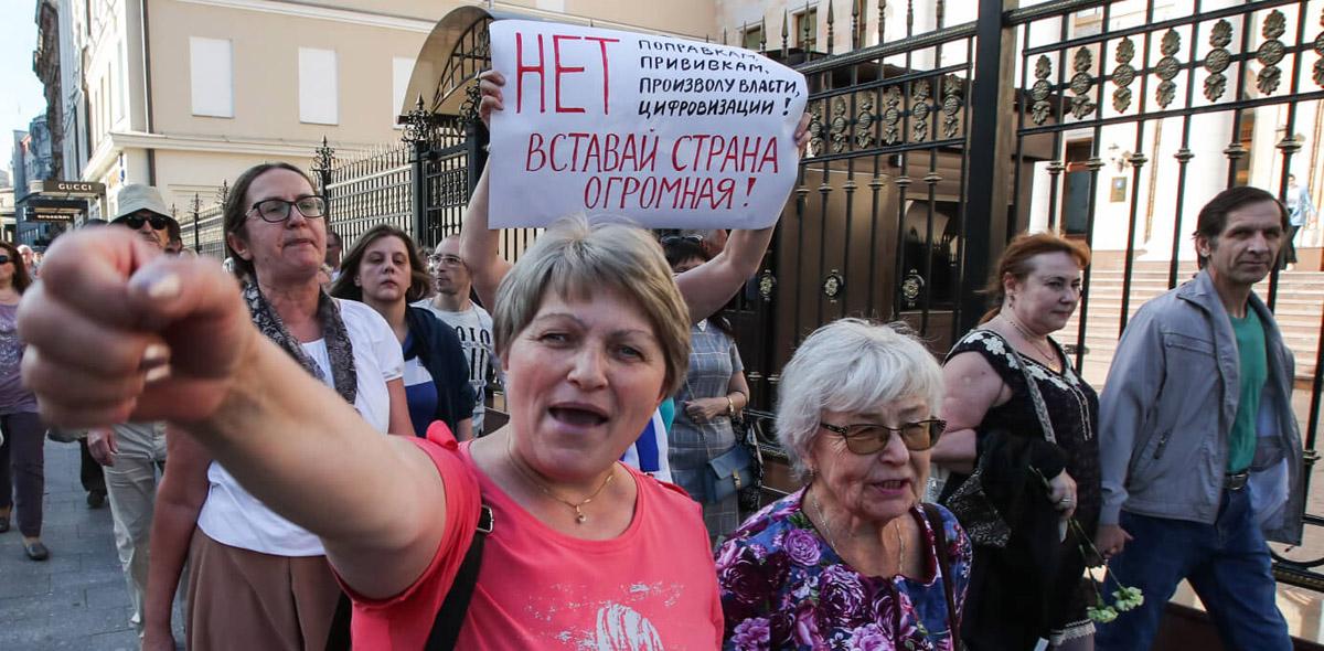 Почему Россия - не Куба?