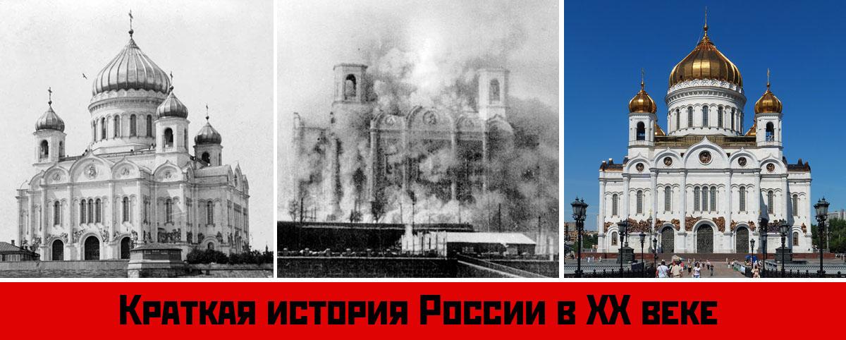 Русский круговорот