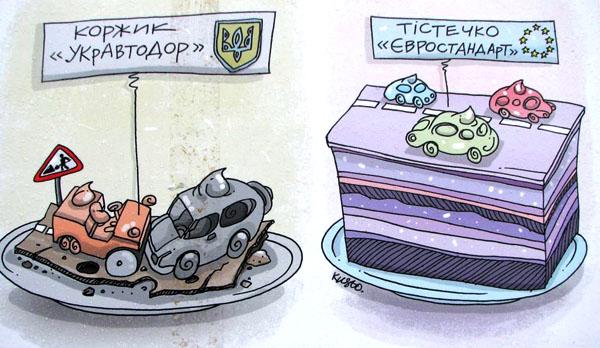 karikaturi-evropa-ukraina