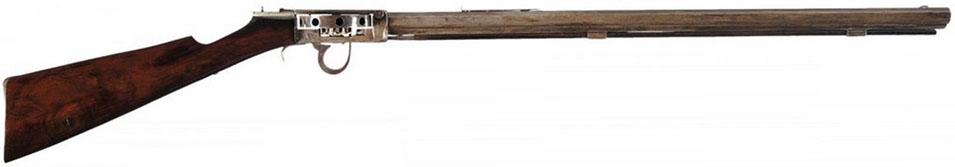 cochrane rifle