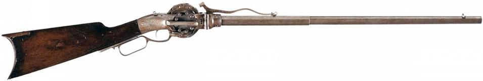 porter rifle