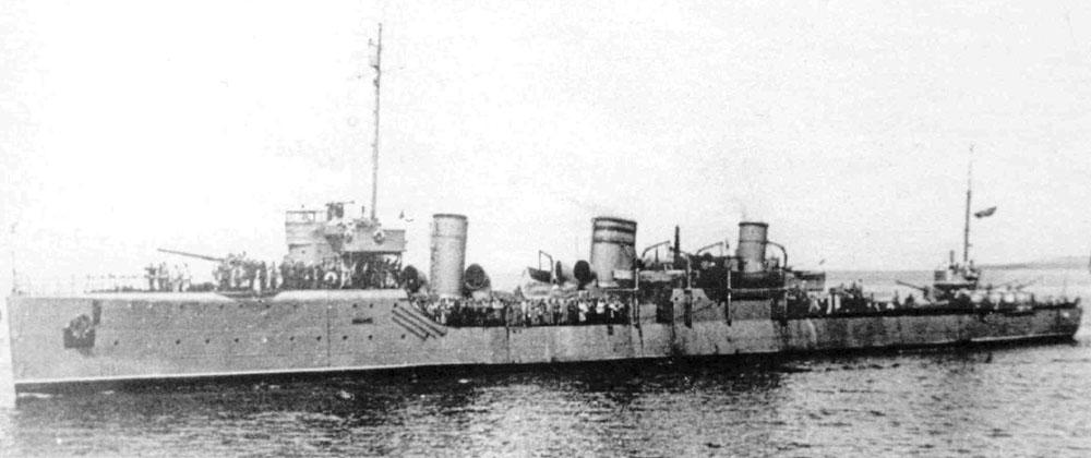 Artem1928-1941a