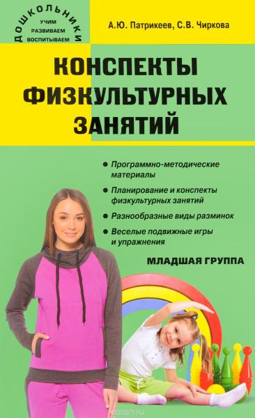 Детский сад3+