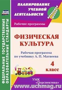 РабПр4клМатвеев