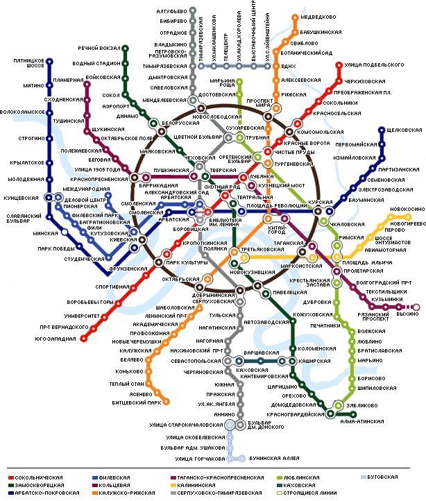 схема метро москва 2014
