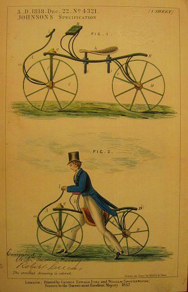 Часть велосипедов первой