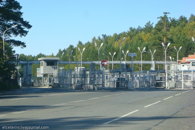 Контрольно-пропускной пункт (КПП) закрытого административно-территориального образования (ЗАТО)