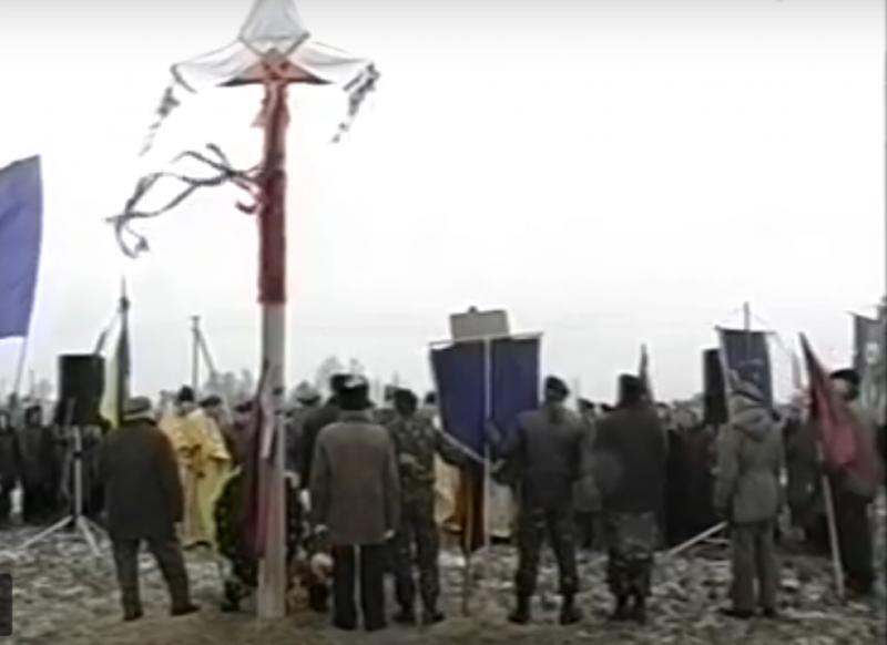 Освячення пам'ятного знаку в Лахвичах