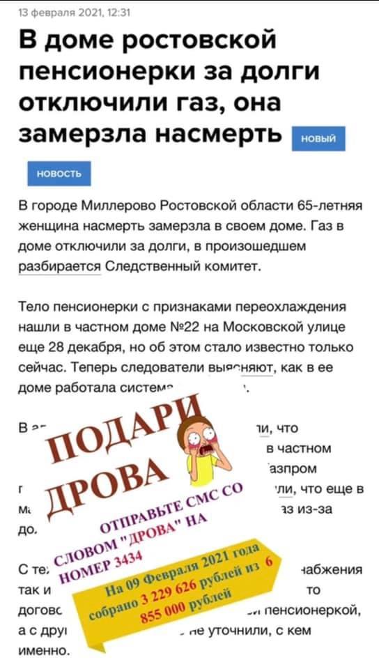 https://ic.pics.livejournal.com/viktor_lviv/82899394/437489/437489_original.jpg