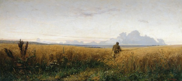 МЯСОЕДОВ (1834-1911). Дорога во ржи.