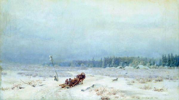 КАМЕНЕВ (1833-1886). Зимняя дорога.