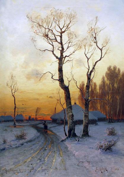 КЛЕВЕР (1832-1898). Оттепель