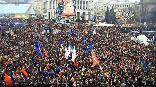 Майдан 09.02.2014