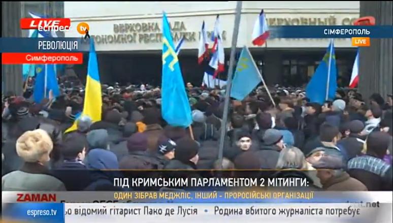 Крым 26.02.2014  14-50