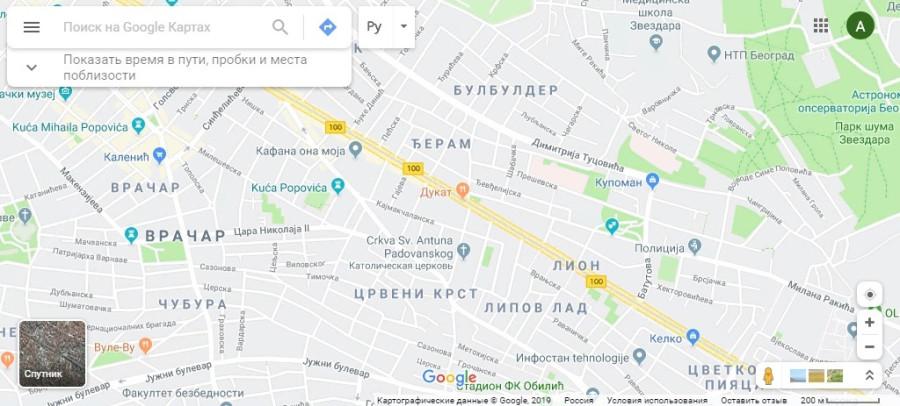Восточный Белград.jpg