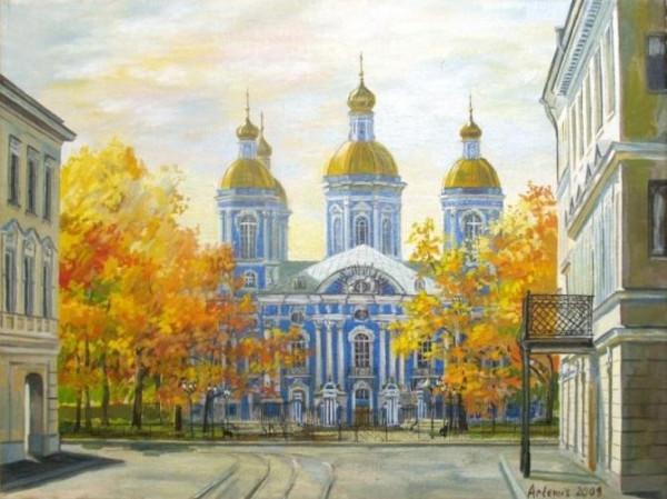 Никольский собор осенью