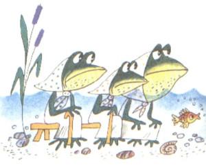 Унылые лягушки