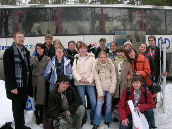 Участники молодёжного КК