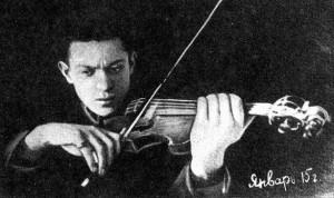 Лев Зильбер в 1915 году