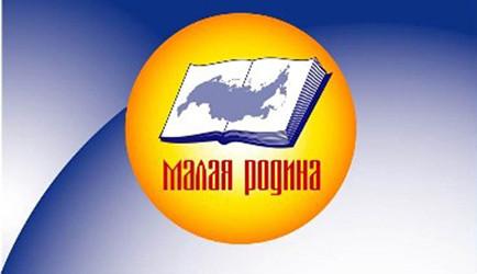 БАННЕР МАЛАЯ РО 1