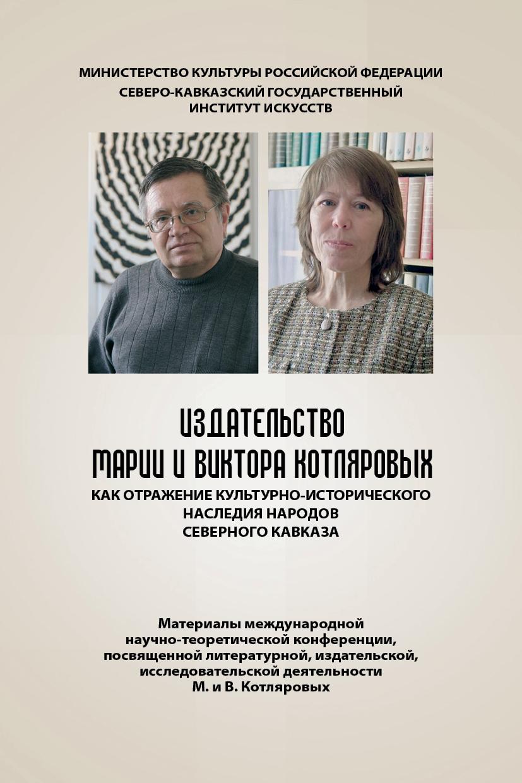 скги_котляровы