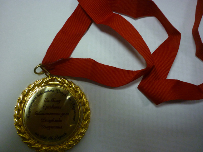 P1090476