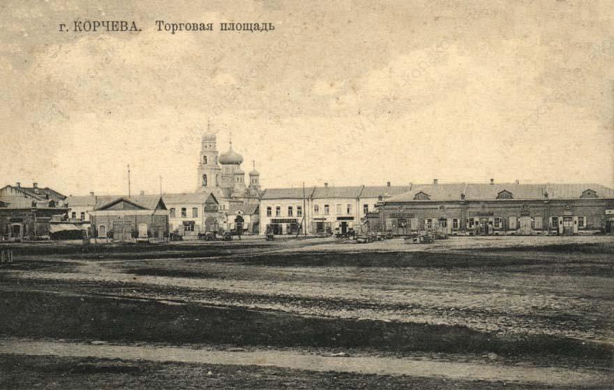 торговая площадь и Преображенская церковь