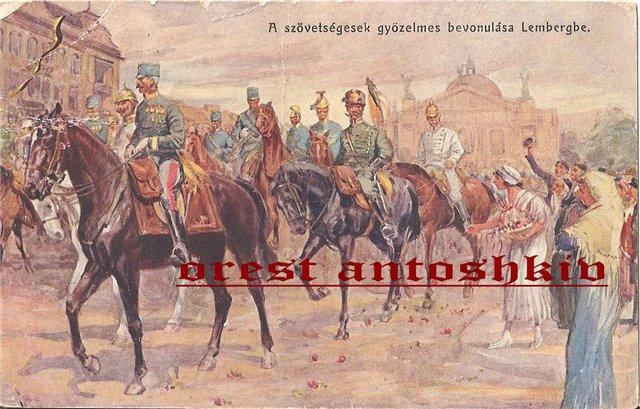 http://ic.pics.livejournal.com/viktorshestakov/60120010/110721/110721_900.jpg