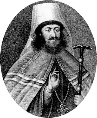Стефан Яворский