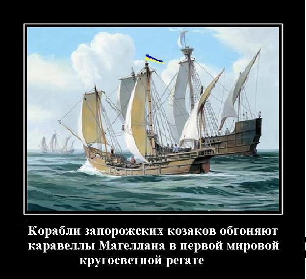 shestakov002 (1)