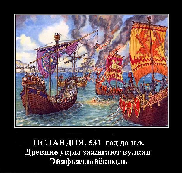 shestakov008