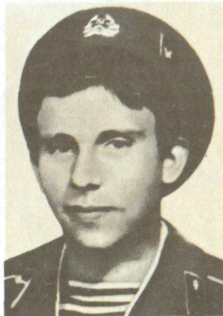 НАПАДОВСКИЙ Игорь Анатольевич