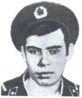 МАРЧЕНКО Вячеслав Валентинович