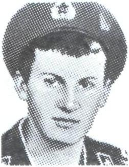 МУЗЫКА Василий Николаевич
