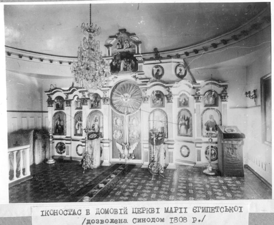 Дом церковь