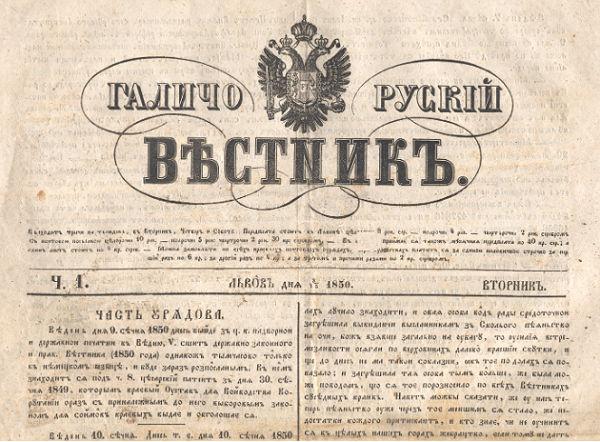 1bbaee6-1850