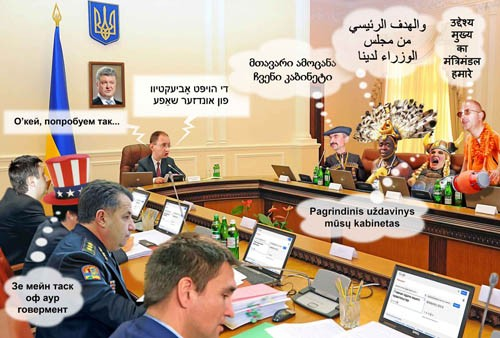 http://ic.pics.livejournal.com/viktorshestakov/60120010/703971/703971_900.jpg
