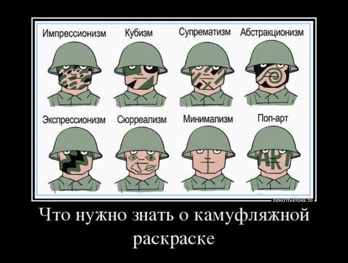 новая форма в армии 2016 фото