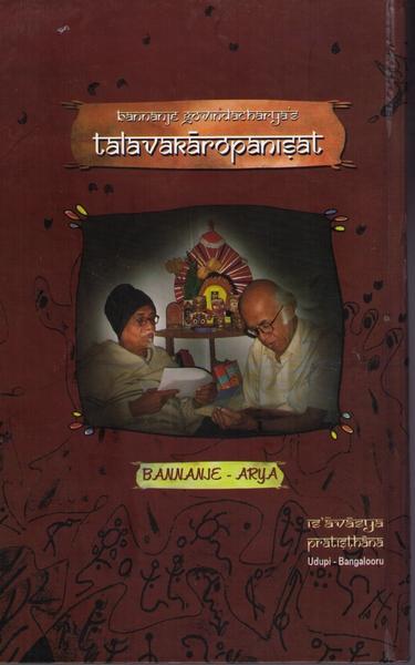 TalKam_002_2
