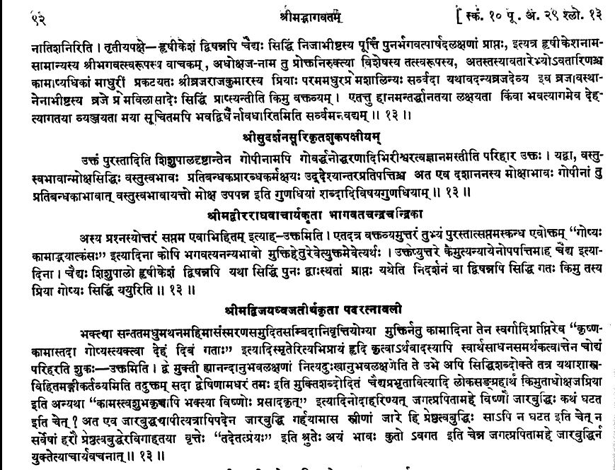 Allahabad_102913_Vijayadhv_1