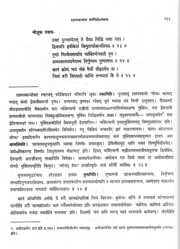Haiderabad_102713aka102913_Vijayadhv_2