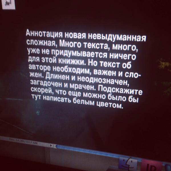 IMG_2253