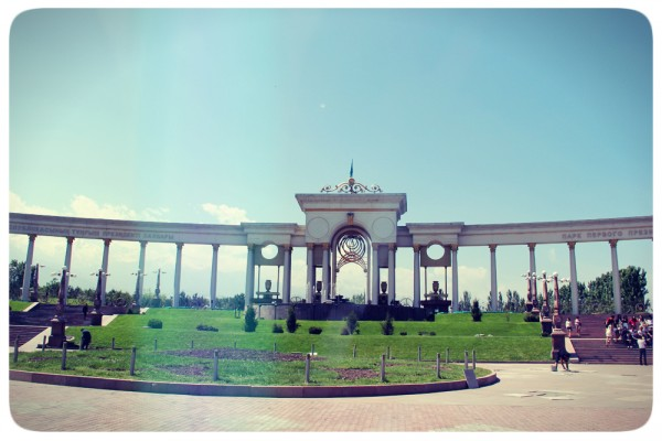 Парк первого президента, Алматы, Казахстан