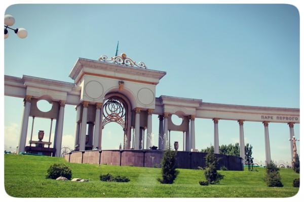 Парк перового президента. Алматы.