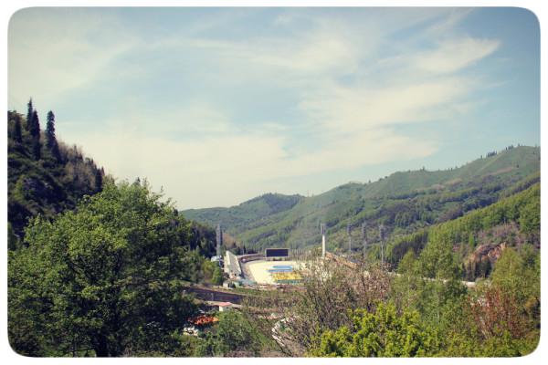 Медео, Алматы.