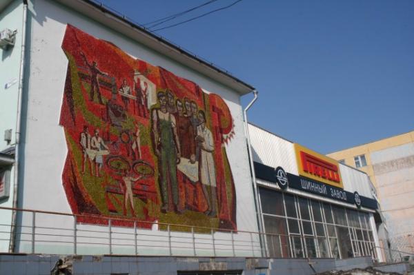 Блоги. Удивительные приключения итальянской резины в Кирове