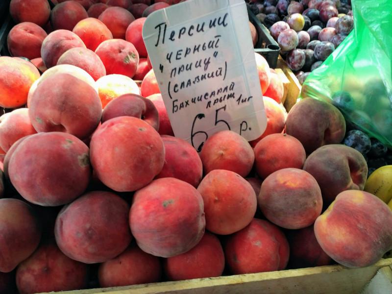 персики цена на рынке краснодар 2018