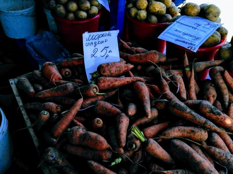 морковь цена на рынке краснодар 2018